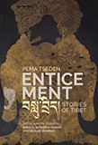 Enticement cover